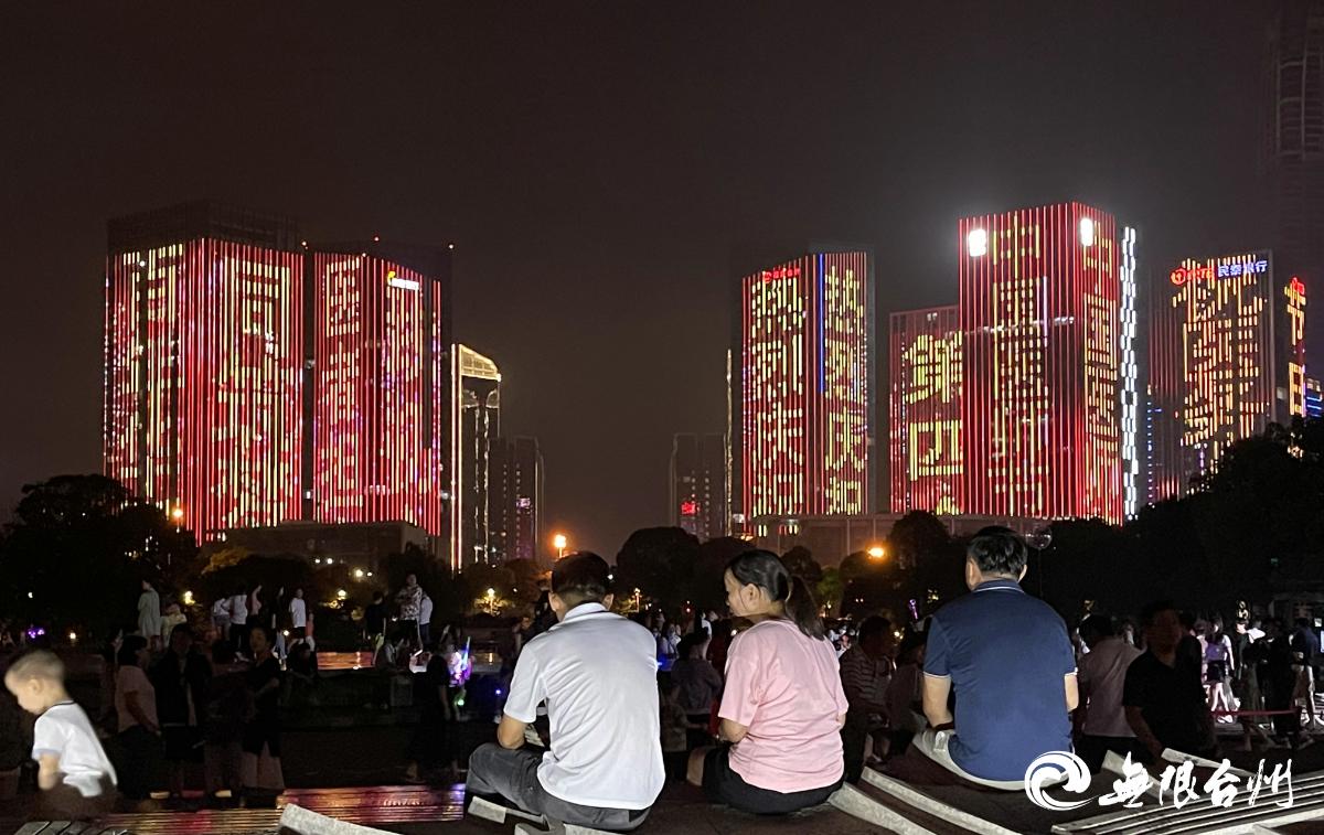 連續3晚!臺州用燈光秀送節日祝福,致敬全市2萬余名醫師