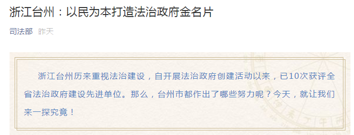 http://www.jiaokaotong.cn/sifakaoshi/231361.html