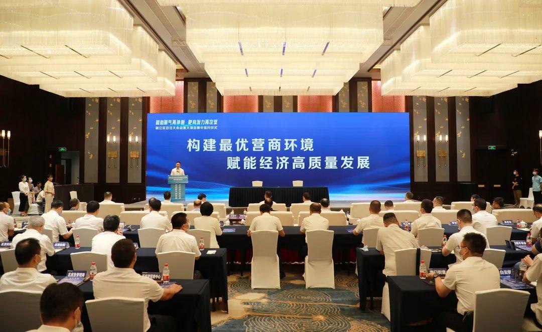"""227億!椒江百日大會戰引來10只""""金鳳凰"""""""