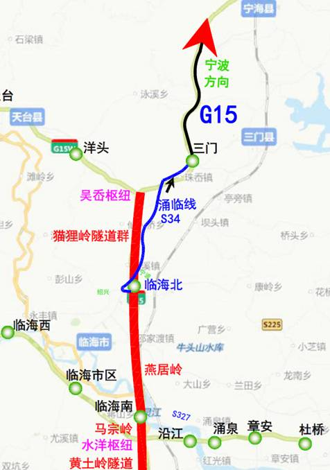 甬台温高速台州段施工20天,沿线多个进口关闭