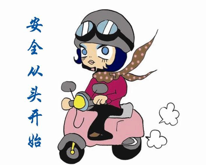 开电动车不带头盔,台州已拘留了41人