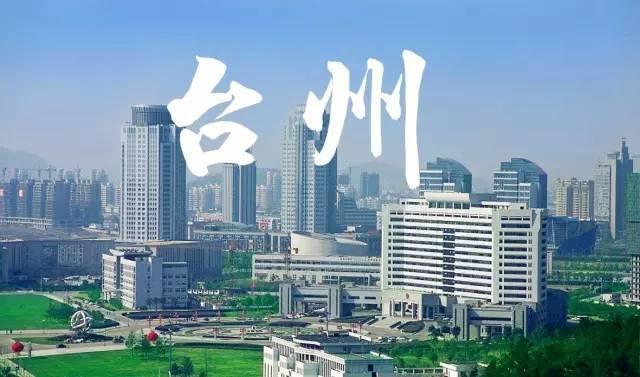記錄臺州40年:一場書畫展將登陸杭城!