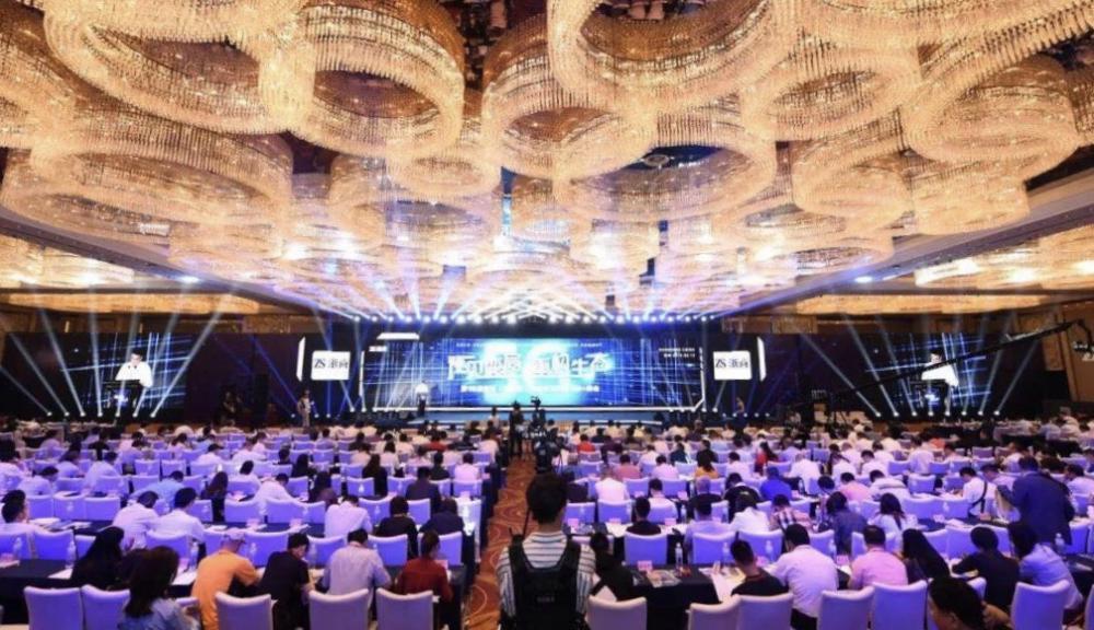 2019浙商全国500强|曙光集团等39家台州企业上榜