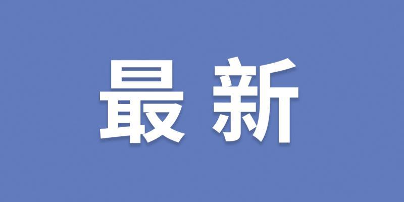 浙江新增新型冠狀病毒感染的肺炎確診病例5例 累計報告10例