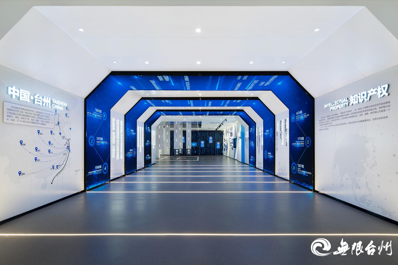 """揭牌的台州市知识产权保护中心,将怎样赋能""""创新台州""""?"""