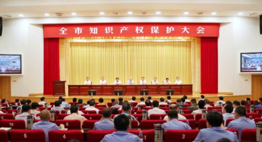 台州市知识产权保护中心、台州市知识产权研究与服务中心成立
