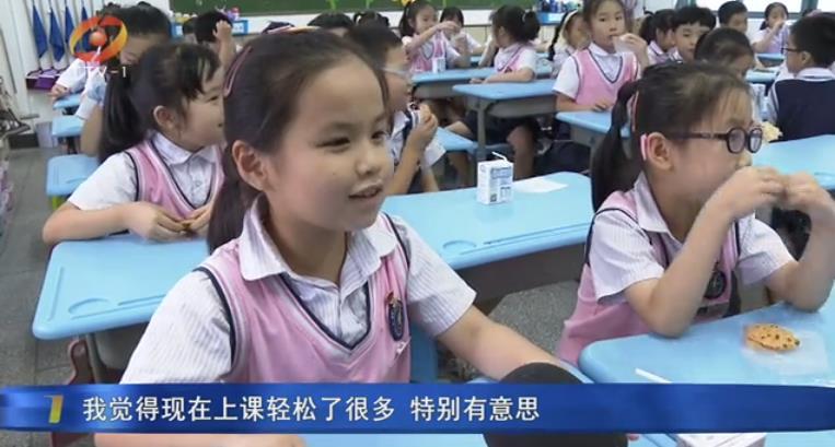 """台州:全面推行""""校内托管服务"""" 切实减轻学生和家长负担"""